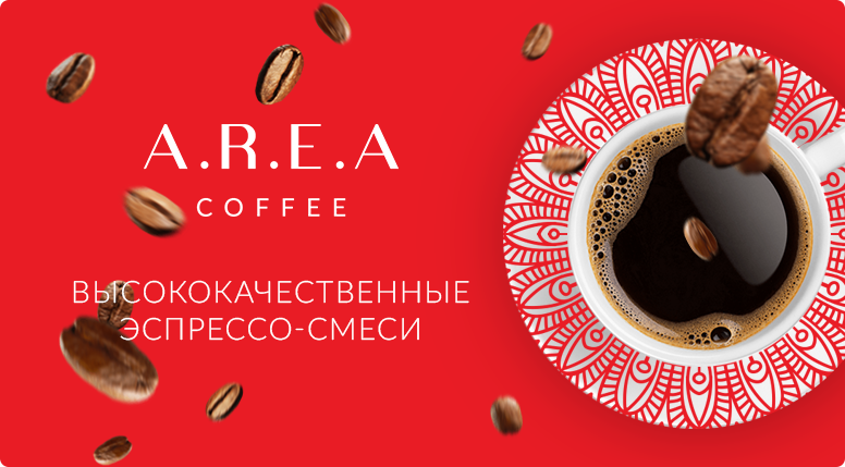 AREA Coffee